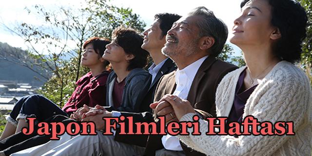 Japon Film Festivali