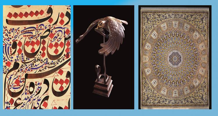 İran sanatının örneklerine ait sergi
