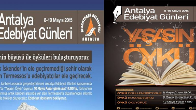 Antalya Edebiyat Günleri