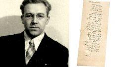 Sabahattin Ali'nin aşk şiiri 7000 TL