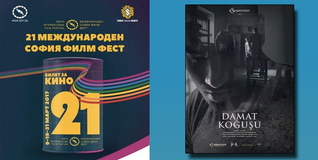 Damat Koğuşu Sofya Film Festivali'nde ödül arayacak