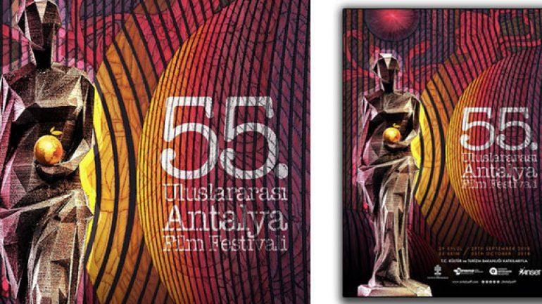 Antalya Film Festivali'nin afişi Ahmet Güneştekin'den