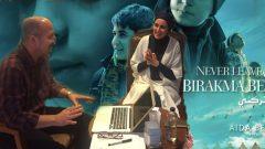 Aida Begic ve Piyanist'e Suriyeli çocuklar için atıf