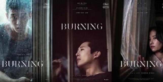 Festival sıcağında Burning izlemek