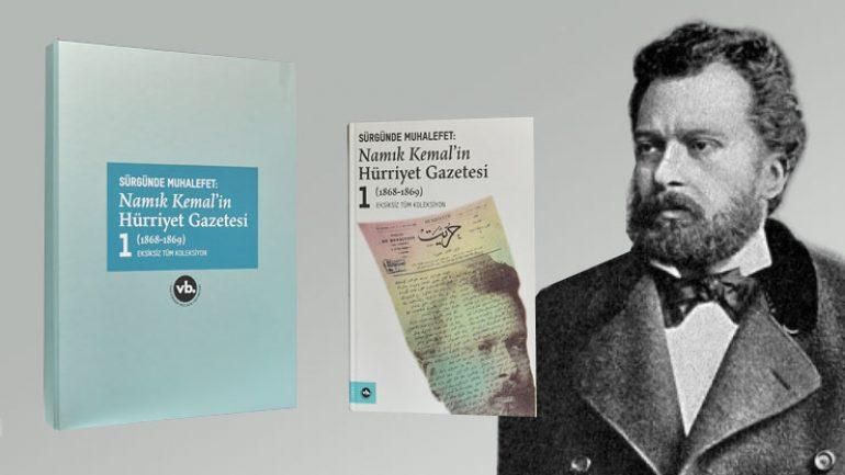 Namık Kemal'in Hürriyet gazetesi kitap oldu