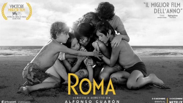 Roma filmi neden siyah beyaz çekildi