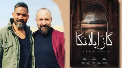 Halit Ergenç Casablanca filminde Amir Karara ile