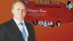 Süleyman Brina ödülü tiyatro sanatçısı Orhan Kurtuldu'ya