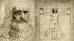 Leonardo da Vinci 500. ölüm yıl dönümünde İstanbul'da anılıyor